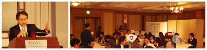 event_image1