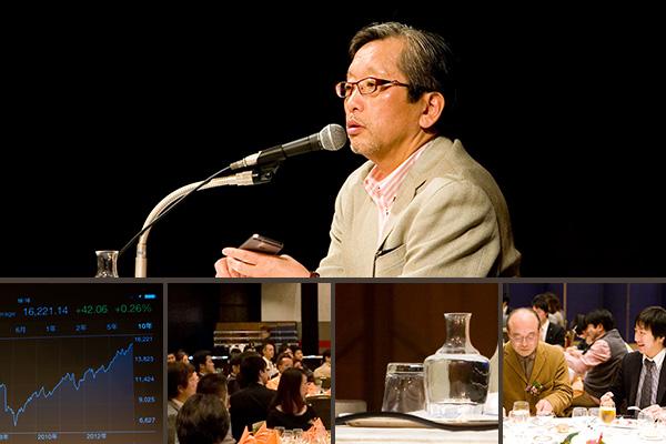 講演~日本経済の今と未来~