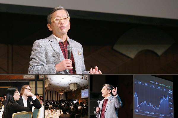 講演~日本経済の今と未来、不動産の持つ可能性~