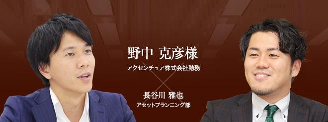 お客様・営業担当インタビュー vol.19