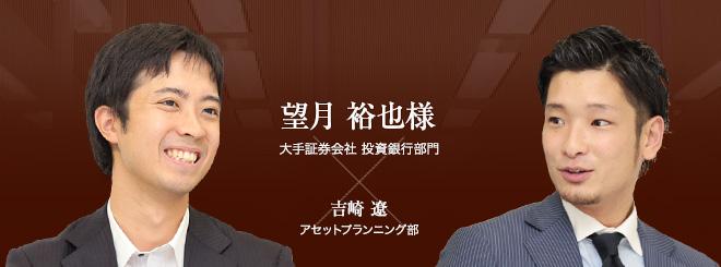 お客様・営業担当インタビュー vol.20