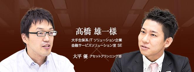 お客様・営業担当インタビュー vol.22