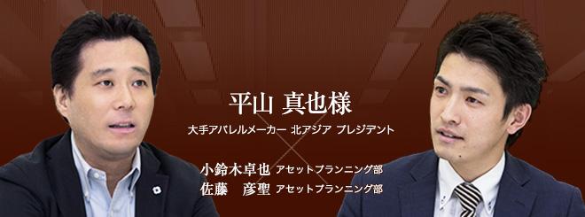 お客様・営業担当インタビュー vol.27