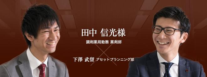 お客様・営業担当インタビュー vol.69