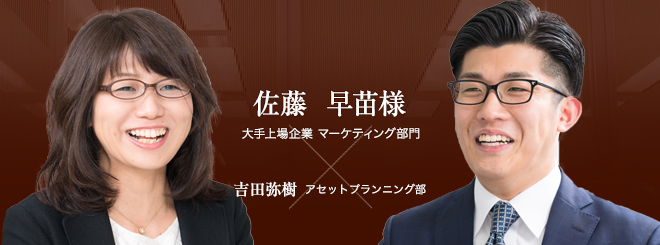 お客様・営業担当インタビュー Vol.71