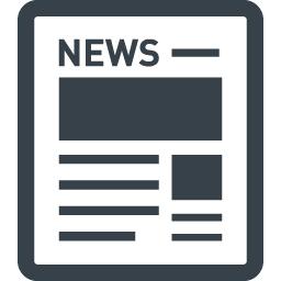 日経MJ12月25日号に当社の記事が掲載されました。