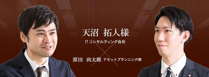 お客様・営業担当インタビュー Vol.82