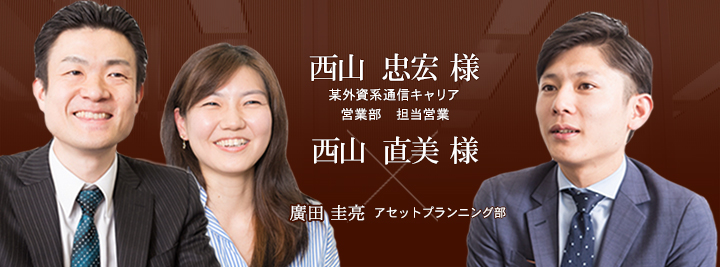 お客様・営業担当インタビュー vol.98