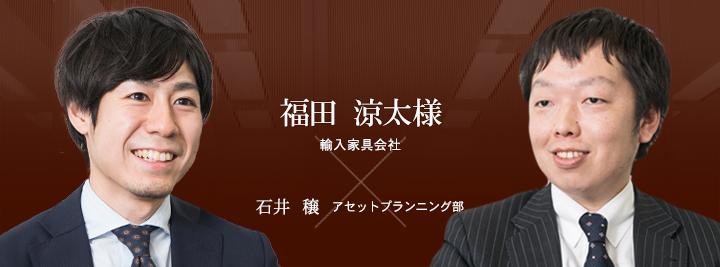 お客様・営業担当インタビュー vol.99