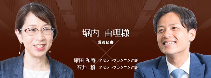 お客様・営業担当インタビュー vol.118