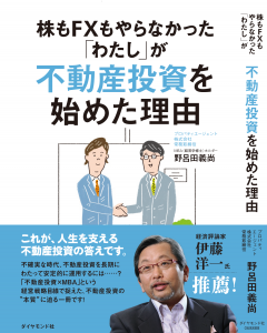 【書籍】カバー(帯あり)