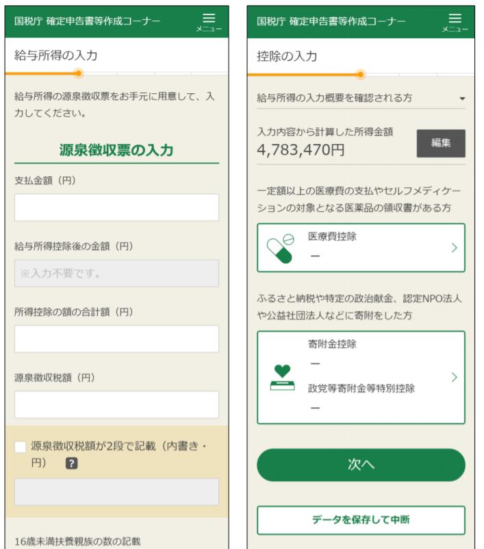 e-tax4