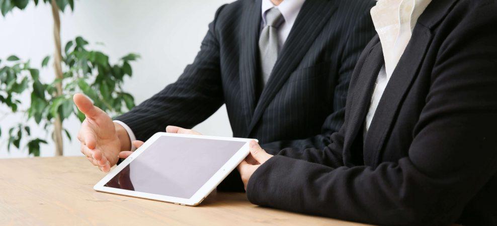 優良な不動産会社を選定したければコレを聞け!本質を探る9つの質問