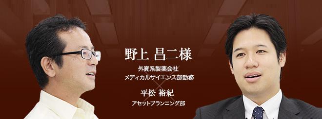 お客様・営業担当インタビュー vol.17