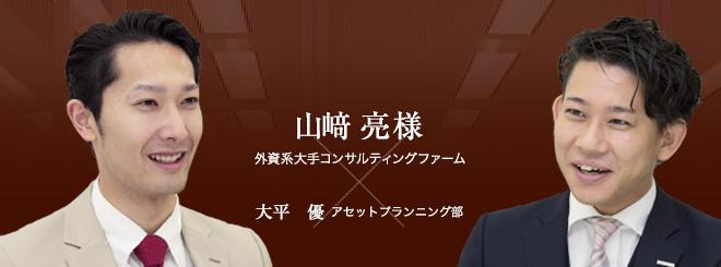 お客様・営業担当インタビュー vol.31