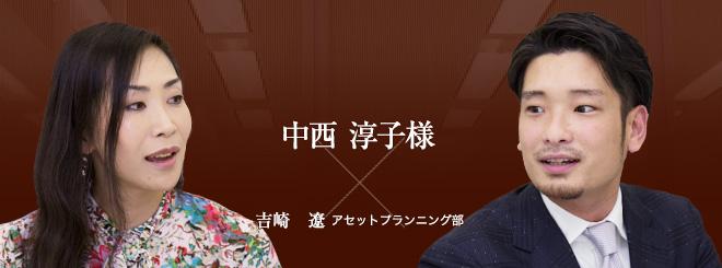 お客様・営業担当インタビュー vol.33