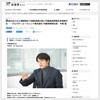 投資家ネットに当社の記事が掲載されました。