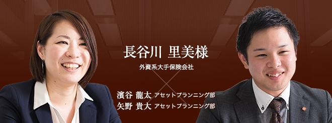 お客様・営業担当インタビュー vol.54