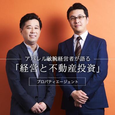 ForbesJapan 7月号に当社の記事が掲載されました。