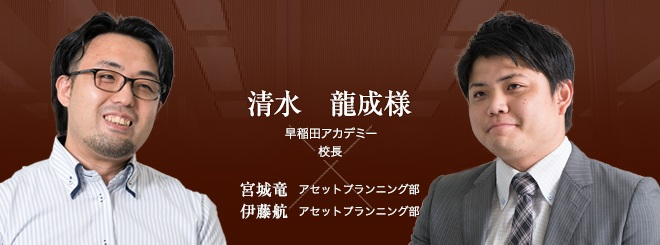 お客様・営業担当インタビュー vol.74