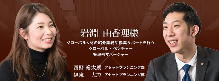お客様・営業担当インタビュー vol.90