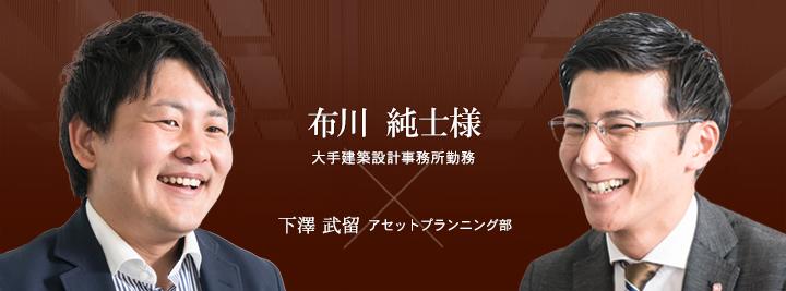 お客様・営業担当インタビュー Vol.107