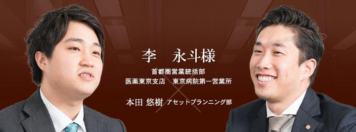 お客様・営業担当インタビュー Vol.108
