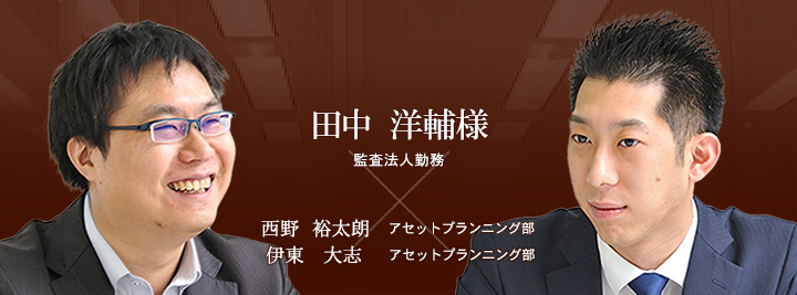 お客様・営業担当インタビュー Vol.140